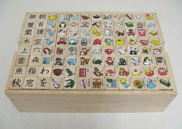 【新着】◆第1教室「魔法のキューブ・マジカルキューブ」◆家庭保育園【中古】木製玩具 幼児教材 子供教材 知育教材