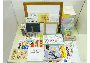 新品近◆家庭保育園第2教室ビッテ式.フルセット現行DVD版