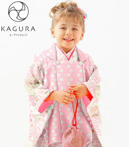 七五三 着物 3歳 女の子 被布セット KAGURA カグラ ブランド ピーチ 日本製 必要な物は全て揃ったフルセット 2021年新作 式部浪漫姉妹ブランド 販売 購入