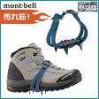 モンベル スノースパイク シングルフィット 4本爪軽アイゼン mont-bell