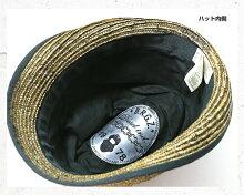 ■DIESELディーゼルメンズレディース男女兼用■ロゴメタルリボンパイピング中折れ帽子ストローハット帽子【CRUVETT】【サイズ2・3】【スモーキーストロー】die-m-a-74-159詳細画像9