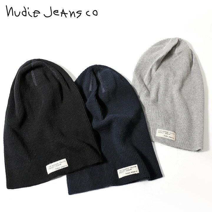 メンズ帽子, ニット帽 Nudie Jeans HANNESSON BEANIE RIBUNI3ndj-m-a-83-854 7,700
