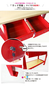 中量作業台(引き出し付)ウッド天板タイプ