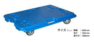 樹脂製ジョイント式平台車150kg4台セット