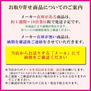 [定番]New☆折りたたみ式着物ハンガー袋付≪お取寄せOK≫【宅配便限定】【成人式特集】