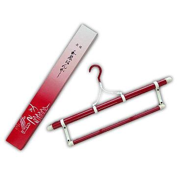 [*定番*] 折りたたみ式着物ハンガー(赤)日本製【宅配便限定】【成人式特集】