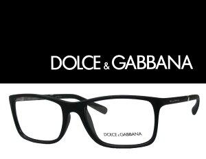 送料無料 【DOLCE&GABBANA】 ドルチェ&ガッバーナ メガネフレーム DG5004   2616   マッ...