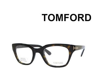 送料無料 【TOM FORD 】 トム フォード  メガネフレーム  TF4240   052  ハバナ  アジアンフィット 国内正規品