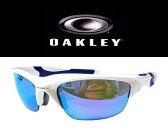 送料無料 【OAKLEY】 オークリー サングラス ハーフジャケット2.0 HALF JACKET2.0 009153-06  パールホワイト 国内正規品