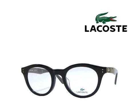 送料無料【LACOSTE】 ラコステ メガネフレーム   L2762A   002   ブラック  国内正規品 《数量限定特価品》