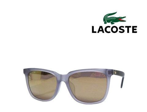 【LACOSTE】 ラコステ サングラス L838SA 035 マットクリアグレー アジアンフィット 国内正規品