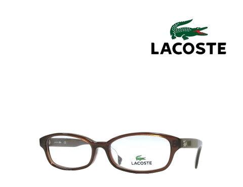 送料無料【LACOSTE】 ラコステ メガネフレーム   L2778A  210  クリアブラウン アジアンフィット  国内正規品 《数量限定特価品》