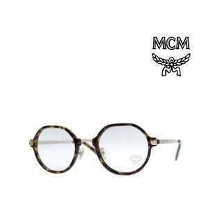【MCM】 エムシーエム メガネフレーム MCM2110A 212 ブラウンデミ/ゴールド 国内正規品 《数量限定特価品》