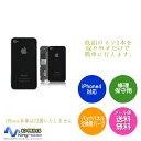 【修理・保守用】iPhone3G・3GS対応 SIMスロット(SIMトレイ) ブラック SIMリリースピン付き/メール便配送商品