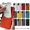 iPhone12 ケース カバー 本革 高級 レザー ic カード収納 ポケット 背面 iPhoneSE 第2 第二世……