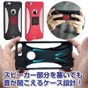 iPhone 8/iPhone 8 Plus/iPhone 7/iPhone 7 Plus/iPhone 6/6S iPhone 6/6SPlus 対応 Echo ソフ……