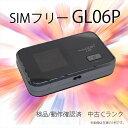【動作確認済み】中古Cランク品ポケットWiFiルーター EMOBILE Pocket WiFi LTE GL06P シルバー【SIMフリー】