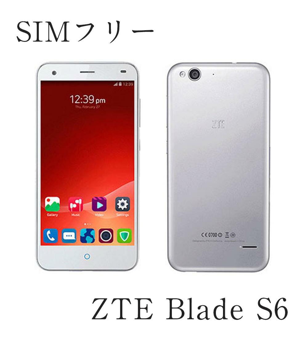 格安SIM シムフリースマートフォン【新品・未開封品】 SIMフリー スマホ 本体 ZTE Blade S6 シル...