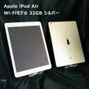 【中古品Aランク】iPad Air Wi-Fiモデル [32...
