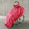 【レインコート】《★雨の日でも大丈夫!★透明ヒサシで安全》K-9500キンカメ車椅子用レインコート【送料無料】