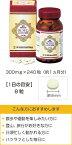 【世田谷自然食品 】グルコサミン+コンドロイチン 240粒入り(約30日分) 健康補助食品