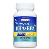New青魚のサラサラ成分DHAとEPA。◆サントリー DHA&EPA+セサミンEX 240粒◆