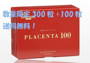New◆プラセンタ100ファミリーサイズ[300粒]+レギュラーサイズ[100粒]◆お買得セット:金の豚