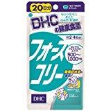 DM便送料無料◆DHC フォースコリー 20日分 80粒◆【DM便専用・代引き不可・配達日時指定不可】