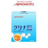 休息アミノ酸 グリシンがあなたのおはようをサポート! 味の素 グリナ 93g(3.1g×30本)