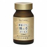 山田養蜂場 酵素パワー 蜂の子ゴールド 70.5g(150球/150粒)