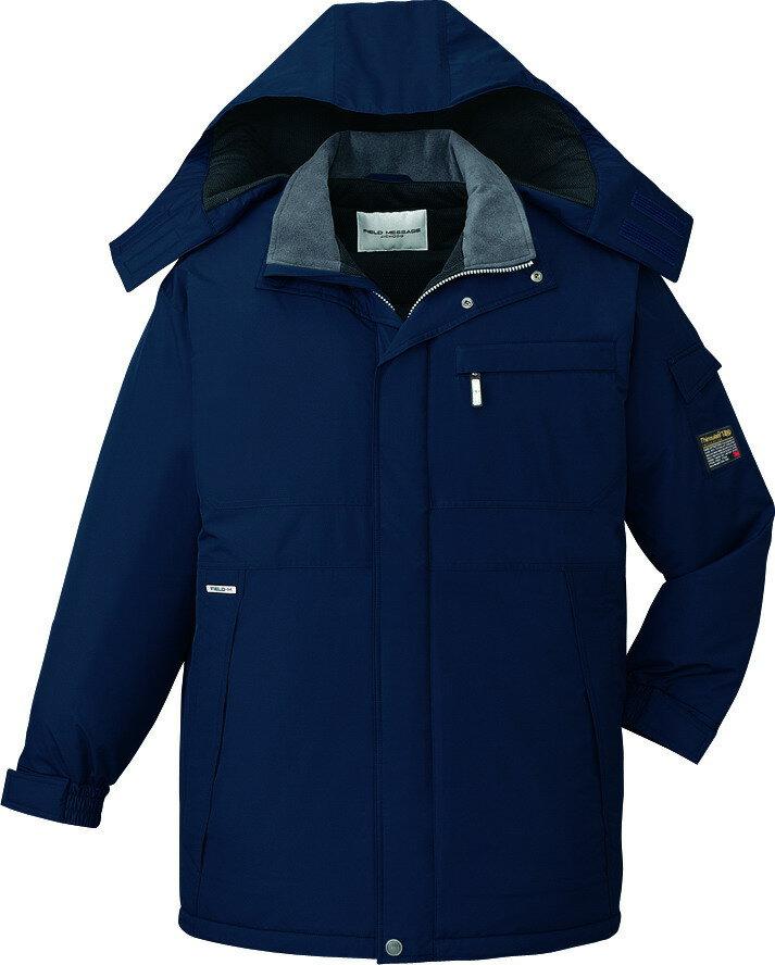 【防水】 作業服 防寒コート 自重堂 jic48383 ネイビー 大きいサイズ 4L 5L 作業着 ビッグサイズ