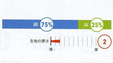 【送料無料】 【春夏物】 サロペット オーバーオール つなぎ作業服 大きいサイズ(5L) 綿×麻 ヒッコリー GE-924 メンズ