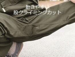 【送料無料】【レディース】【ストレッチ素材】つなぎ作業服長袖ツナギGE-200