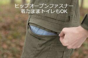 【送料無料】【レディース】つなぎ作業服長袖ツナギ綿100%ヒッコリーGE-105
