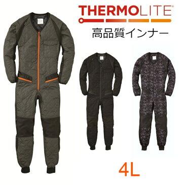 つなぎ インナー 【 防寒 】 サーモライト 高級 高品質 長袖ツナギ GE-2040 メンズ 大きいサイズ 4L ビッグサイズ