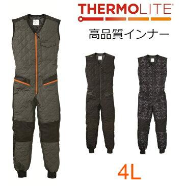 つなぎ インナー 【 防寒 】 サーモライト 高級 高品質 袖なしツナギ GE-2042 メンズ 大きいサイズ 4L ビッグサイズ