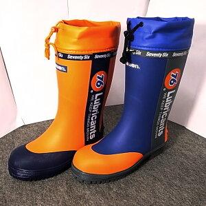 つま先に鋼鉄製先芯が入った76ブランドのカッコイイ安全長靴です。安全長靴 安全ゴム長靴 76...