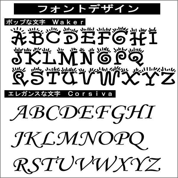 キラコ『鍵盤ハーモニカバッグ』
