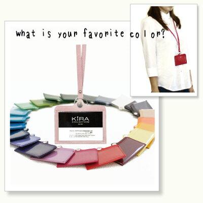 22色から選べる。IDカードホルダー(スワロフスキー付き)      22色から選べるidカード...