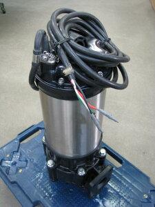 異物通過径が大きい!水中ハイスピンポンプ 汚水汚物用 80PU23.7 三相200V 非自動型 【中...