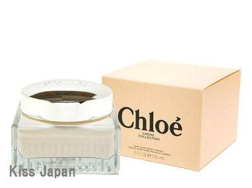 クロエ CHLOE クロエ パフューム ボディクリーム 150ml 【香水】【あす楽対応商品】【ラッキーシール対応】