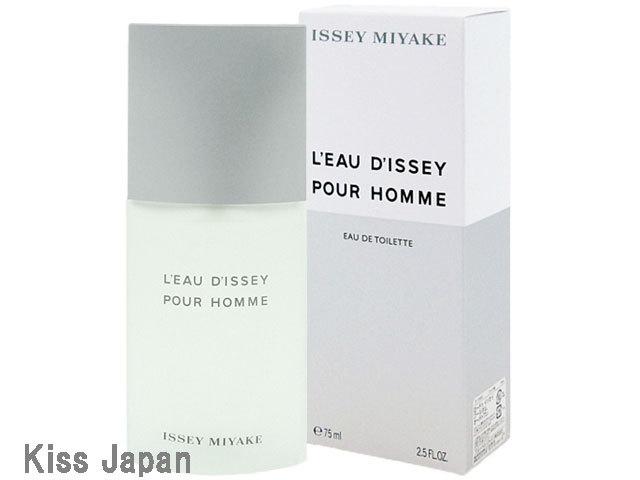 美容・コスメ・香水, 香水・フレグランス  ISSEY MIYAKE 75ml EDT SP