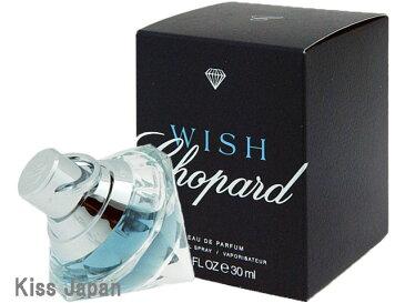 ショパール CHOPARD ウィッシュ 30ml EDP SP 【香水】【あす楽対応商品】【コンビニ受取対応商品】