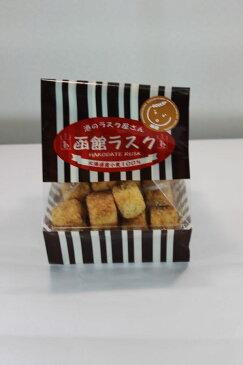 函館ラスク味噌150g〔K〕北港直販☆服部醸造☆