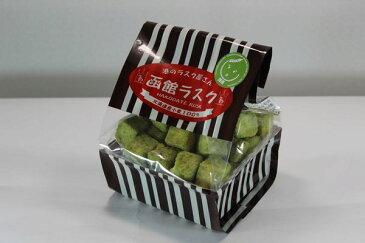 函館ラスク抹茶150g〔K〕北港直販☆