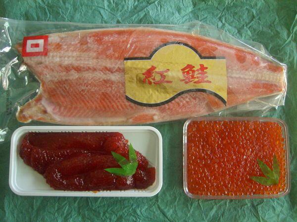 〔特選セット〕三大鮭親子セット(いくら醤油漬500g+塩筋子500g+紅鮭フィレ1kg)〔E〕北港直販☆イクラ・すじこ・しゃけ