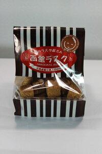 北海道産小麦100%使用のコーヒーラスク