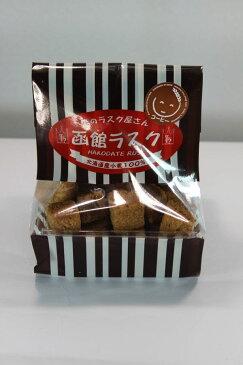 函館ラスクコーヒー150g〔K〕北港直販☆