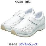 KAZENカゼンナースシューズ188-36