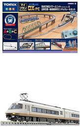 トミーテック TOMIX マイプラン DX-PC(F)(レールパターンA+B+C) #90951
